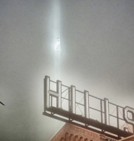 foglifting